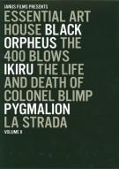 Essential Art House: Volume II