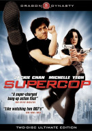 Supercop: Two Disc Ultimate Edition