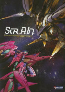 STR.A.IN.: Strategic Armored Infantry - The Complete Series