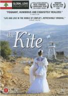 Kite, The