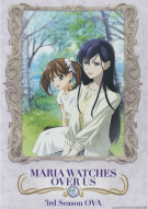 Maria Watches Over Us: Season 3