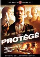 Protege: Special Collectors Edition
