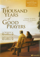 Thousand Years Of Good Prayers, A