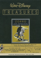 Zorro: The Complete Second Season - Walt Disney Treasures Limited Edition Tin
