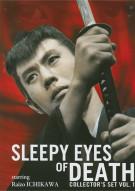 Sleepy Eyes Of Death: Volume One - Collectors Set