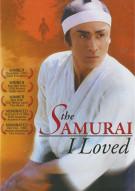 Samurai I Loved, The