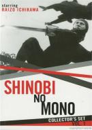 Shinobi No Mono: Collectors Set - Volume 1