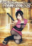 Lady Ninja Kaeda 2