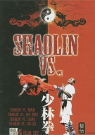 Shaolin Vs.: Four Film Collection