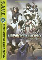Utawarerumono: The Complete Collection
