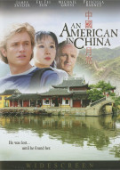 American In China, An