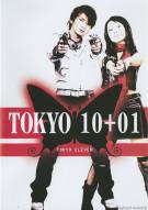 Tokyo 10+1