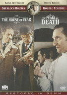 House Of Fear, The / The Pearl Of Death (Sherlock Holmes Double Feature)