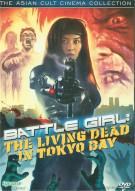 Battle Girl: The Living Dead In Tokyo Bay