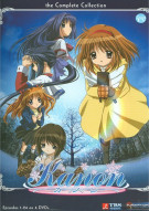 Kanon: The Complete Series