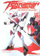 Tekkaman Blade: Complete Collection