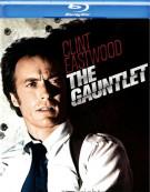 Gauntlet, The