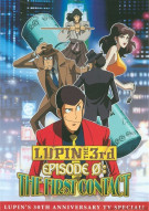 Lupin The 3rd: Episode 0 - The First Contact