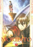 Moribito: Guardian Of The Spirit - Premium Box
