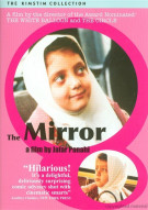 Mirror, The