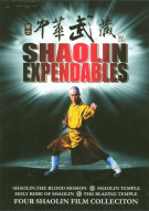 Shaolin Expendables: 4-Film Set