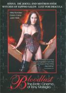 Bloodlust: The Erotic Cinema Of Tony Marsiglia