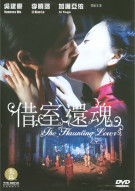 Haunting Lover, The