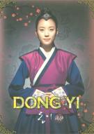 Dong Yi: Vol. 1