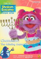 Sesame Street: Chanukah - The Missing Menorah