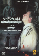 Sherman In The Water