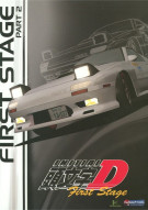 Initial D: First Stage - Part 2