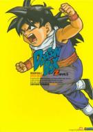 Dragon Ball Z - Dragon Box Five
