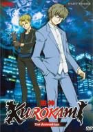 Kurokami: The Animation - Part 3
