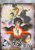 Ghost Slayers Ayashi: Anime Legends Complete Collection