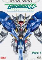 Mobile Suit Gundam 00 Second Season: Part 1 - Special Edition