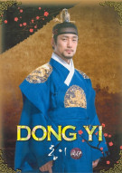 Dong Yi: Vol. 3