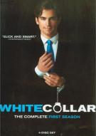 White Collar: Season 1 & 2 Pack