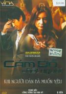 Cam Do Chet Nguoi 1 (Cruel Temptation 1)