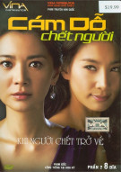 Cam Do Chet Nguoi 2 (Cruel Temptation 2)