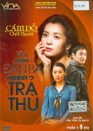 Cam Do Chet Nguoi 3 (Cruel Temptation 3)