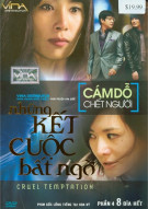 Cam Do Chet Nguoi 4 (Cruel Temptation 4)