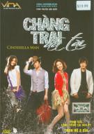 Chang Trai A Tai (Cinderella Man)