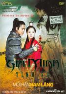 Gia Minh Tinh Su 2 (Princess Ja Myung Go 2)