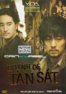 Huynh De Tan Sat (Cain and Abel)