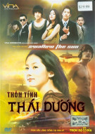 Thon Tinh Thai Duong (Swallow The Sun)