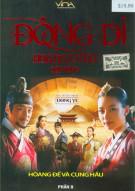 Dong Di Phan 2 (Dong Yi 2)