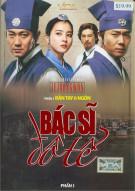 Bac Si Do Te: Phan 1 (Je Joong Won 1)