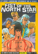 Fist Of The North Star: The Complete Series Collection - Volume 3