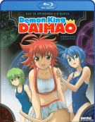 Demon King Daimao: The Complete Collection