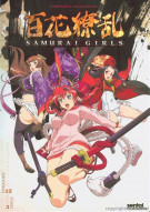 Samurai Girls: The Complete Collection